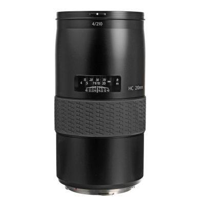 hasselblad-hc-210mm-f4-objectief